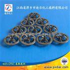 DN25 氯化聚氯乙烯花环填料