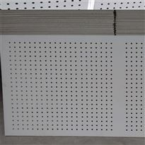 穿孔纤维水泥板
