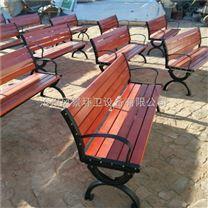 公园椅 户外公园座椅 实木公园椅厂家