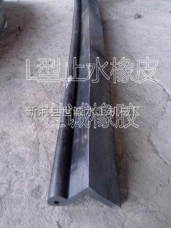 LP型-LP型止水橡皮国标产品