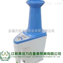 WJ-SF-SI种子分析仪水分速测仪谷物粮食水分测定仪分析仪