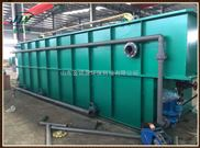 JHY-10-平流式溶氣氣浮機定製廠家