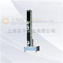 供應10N 20N 50N 100N萬能材料拉力試驗機