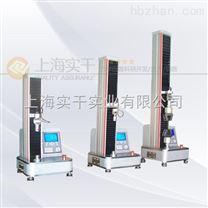 電子萬能材料試驗機現貨供應商