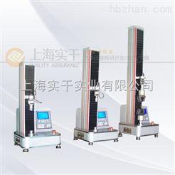 电子万能材料试验机现货供应商