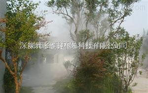 江苏酒吧喷雾造景系统景观造雾产品要闻