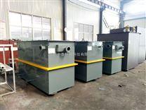 许昌油水分离器设备厂家专业生产