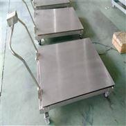 北京市及时提供1吨2吨3吨不锈钢防水电子地磅价格
