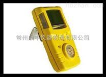 一氧化碳檢測儀(泵吸式)
