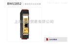BW3283德國B+W必威網關模塊BW3250通信模塊BW1182