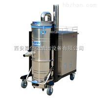 DL-7510B西安工业用吸尘机价格 凯德威大功率吸尘器