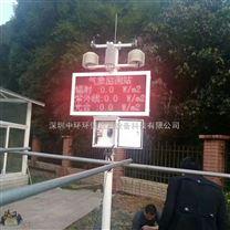 湛江麻章建筑工业区扬尘在线实时监测
