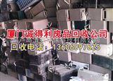 厦门废机械设备回收