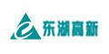 武汉东湖高新集团股份有限公司