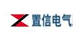 上海置信电气