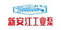 杭州新安江工业泵有限公司