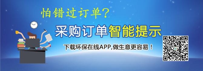 下載平安彩票官方网APP,讓做生意更容易