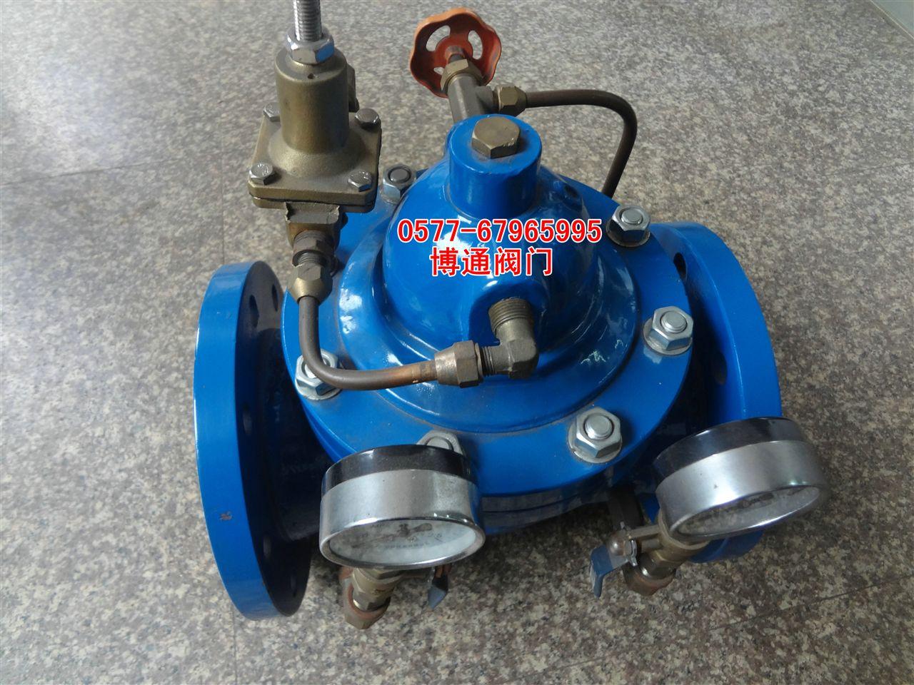 水力电动控制阀,400x流量控制阀图片