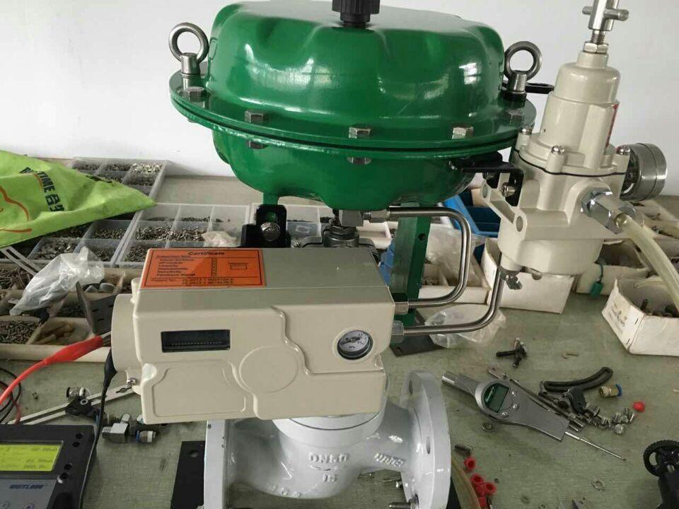 smzdlp-蒸汽电动比例积分阀|蒸汽比例调节阀|蒸汽