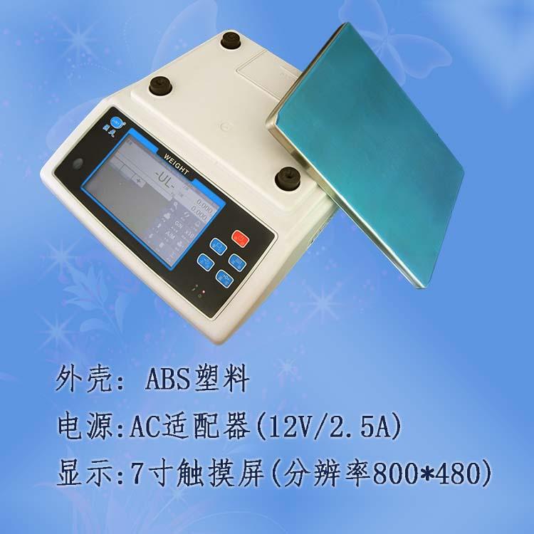 自动累计称重重量3kg智能电子秤报价 各部件介绍 USB接口,可以连接鼠标、键盘、条码枪、打印机、3G、U盘以及带USB的存储盘。 RS232接口,可以连接打印机、电脑。 传感器接口,连接称重传感器,参见1.4.4连接传感器 适配器口,当电池缺电时,可以连接适配器充电。 显示屏,高清全彩屏,配触摸屏 硬按键,常用功能按键 充电灯,充电指示灯,参见1.