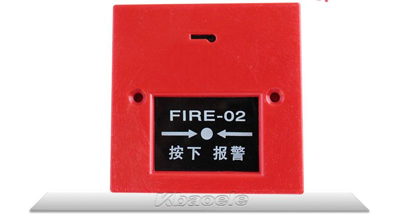 消防开关紧急报警按钮开关手动复位警铃报警器220v火警按钮开关