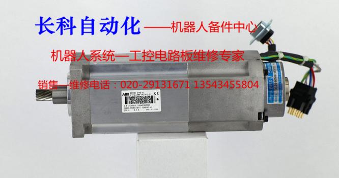 abb机器人tr5002 (me502)