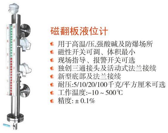 德力西电极式液位计接线图