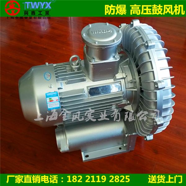 三相气泵电机接线图