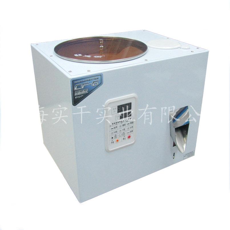发酵粉分装机