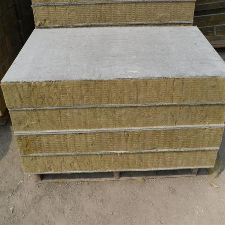 岩棉复合板具有重要意义