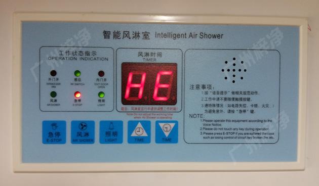 四、风淋室控制器副板接线示意图输入、输出端子接口说明:-A 风淋