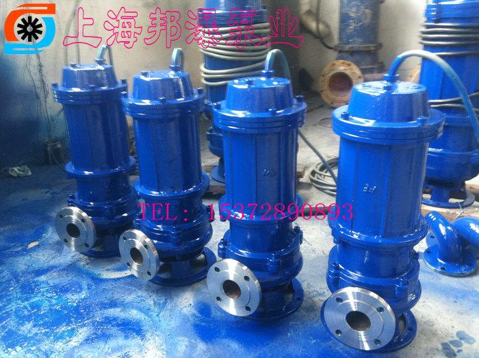 潜水排污泵耦合安装示意图)-100WQ100 35 18.5 污水潜水泵价格,