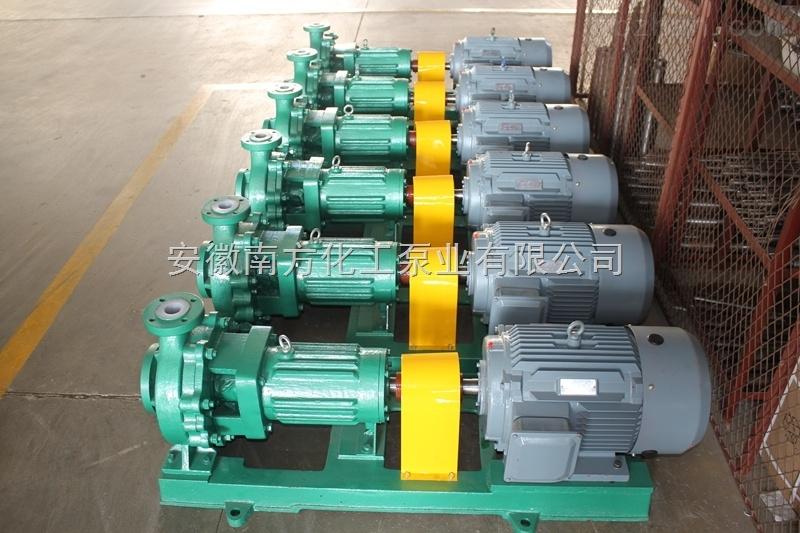 NH化工流程泵产品图