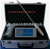 泵吸式单一气体报警仪泵吸式单一气体报警仪.