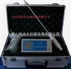 泵吸式单一体检测仪