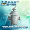 XG油气分离器