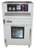 YT3000型日晒气候试验机