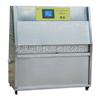 YT1201型紫外老化试验箱厂家价格