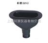 PP水槽配件/PP大中小水盆/杯槽/P弯防臭器/下水口/伸缩软管