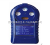 YT01855四合一有毒气体报警器