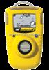 363年使用期气体检测仪