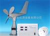 ZZ11环境监测气象仪五要素,环境监测气象仪,环境监测气象仪生产商