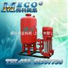 氣壓供水設備(消防/生活穩壓供水設備)