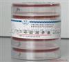 亚碲酸钾血琼脂基础