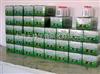 沙门氏菌显色培养基平板价格