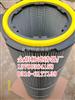 防靜電除塵濾筒厂家