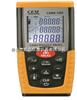 HD50-LDM100精密型激光测距仪