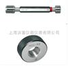 1200-1系列ISO公制螺纹环规、螺纹塞规-德国优卓Ultra
