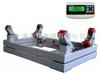 SCS-DT电子钢瓶秤带开关信号,自来水厂用的电子秤