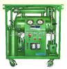 DZJ-150真空濾油機價格